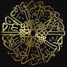 arab10.jpg